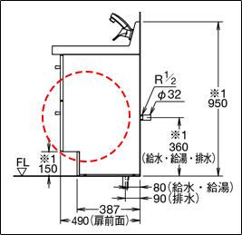 フルスライド収納断面図