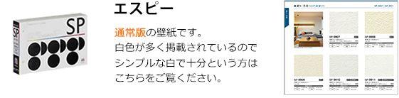 イメージ6