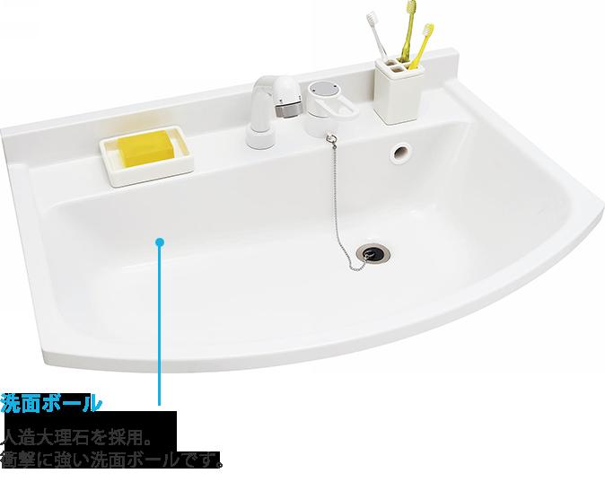 洗面器イメージ